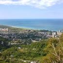 Вид на Гагру. Абхазия.