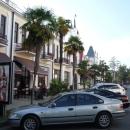Город Сухум в Абхазии.