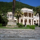 Санаторий Амра. Абхазия.