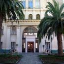 Санаторий Амра. Курорт Гагра. Абхазия.