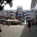 Торговые центры в Адлере.