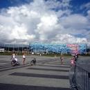 Дворец спорта Айсберг, где проходят ледовые шоу Ильи Авербуха.