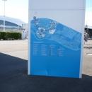 Схема Олимпийского парка.