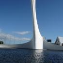 Музыкальный фонтан. Олимпийский парк Сочи.