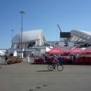 Модернизация стадиона Фишт к Чемпионату мира по футболу 2018.