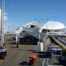 Вид на стадион Фишт. Олимпийский парк Сочи (Адлер).