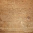 Древний Египет. Письмена.