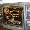Военный корабль-музей «Аврора» в Санкт-Петербурге.