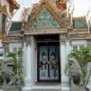 Уникальная Тайская архитектура в Бангкоке.