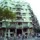 Дом Мила(Ла Педрера) в Барселоне. Архитектор Антонио Гауди.