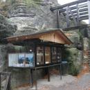 Экспозиция Национального парка Бастай. Германия.