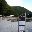 Горное озеро на курорте Роза Хутор.