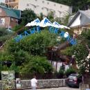 Гостевой дом «Белые скалы» в Цандрипше. Абхазия.