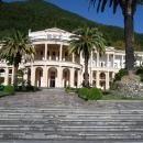 Санаторий Амра на курорте Гагра. Абхазия.