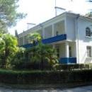 Администрация дом отдыха Псоу Цандрипш.