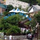 Белые скалы. Цандрипш. Абхазия.