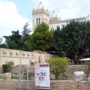 Музей Карфагена. Тунис.