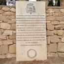 Мраморная плита у стен Карфагена в Тунисе.