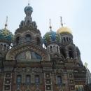 Купола собора Спаса-на-Крови в Санкт-Петербурге. Храм-памятник Спас-на-Крови построен в «русском стиле» 19-20 вв.