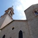 Собор в готическом стиле Святого Иоанна Крестителя (VII век) в Будве.