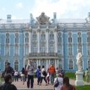 Фасад Екатерининского дворца.