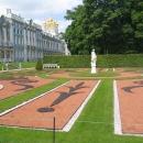 Екатерининский дворец и парк. Пушкин (Царское село). Санкт-Петербург.