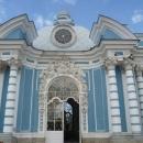 Павильон «Грот» в Екатерининском парке. Царское село.