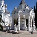 Территория церкви Архангела Михаила. Центр Сочи.