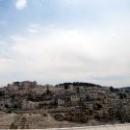 Город Иерусалим в Израиле.