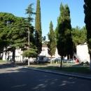 Улицы города Пицунда. Абхазия.
