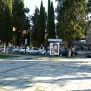 Город Пицунда. Абхазия.