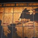 Питиунт и Древний мир. Пицунда. Абхазия.