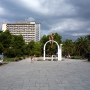 Корпус Апсны на курорте Пицунда в Абхазии.