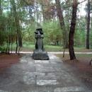Скульптура Купальщица. Курорт Пицунда. Абхазия.