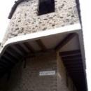 Lupanare Pompeii. Публичный дом в городе Помпеи.