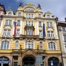 Достопримечательности Праги. Чехия.