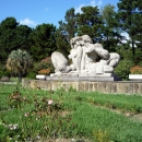 Скульптура в Нижнем парке Дендрария. Сочи.