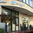 Отель «Дельфин 3*» в центре Сочи.