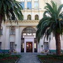 Санаторий Амра. Курорт Гагра в Абхазии.