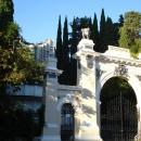 Нижний парк «Дендрарий». Южные ворота.