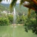 Парк им.Принца Ольденбургского. Гагра. Абхазия.