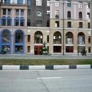 Всесезонный курорт Красная Поляна (бывший Горки Город) .