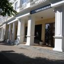 Торговая галерея «Гранд Марина» в Сочи - универмаг со стороны Несебрской улицы.