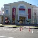 Торговая галерея «Гранд Марина». Сочи.