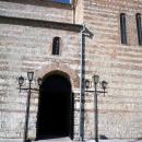 Вход в органный зал Пицундского Храма. Абхазия.