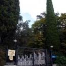 Санаторий «Пушкино» на территории Гурзуфского парка.