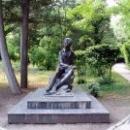 Памятник Пушкину в парке Гурзуфа
