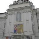 Площадь Святого Иосифа в Вене. Австрийская национальная Библиотека.