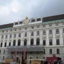Внутренний двор «Ин дер Бург». Крыло Императорской Канцелярии. Хофбург. Вена.