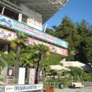 Концертный зал «Фестивальный» на центральной набережной Сочи.